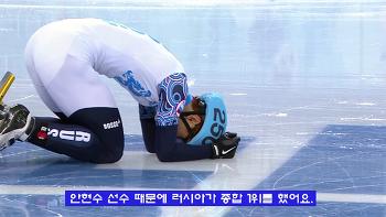 세계속의 한국을 표현한 대학생의 평창동계올림픽 동영상 공모전