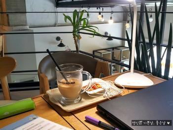 카페에서 영어공부하고 블로그 포스트 하는 토요일 하루~
