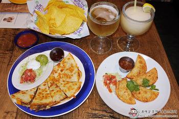 [스타필드하남맛집]신장동 멕시칸레스토랑 온더보더 추천메뉴 퀘맥