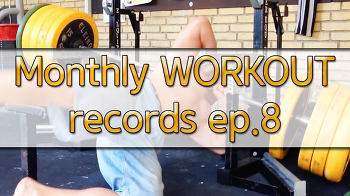 workout records ep.8
