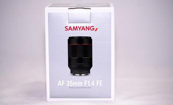 SAMYANG 35mm F1.4 FE - AimHigh