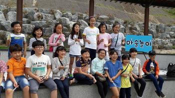 제천행복교육지구 '다 같이 놀자' 프로그램!