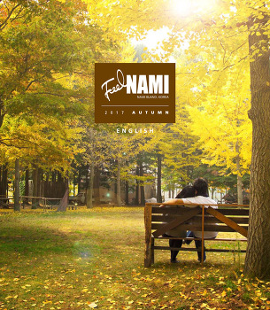 [NEWSLETTER] Feel NAMI 2017, Autumn(English)