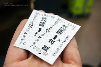 오사카를 가자 - 신혼여행 6일차. 돌아가자
