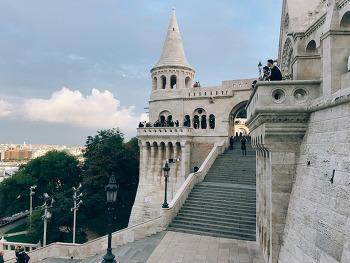 [부다페스트 여행] 중세에 온 듯한 부다성과 어부의 요새