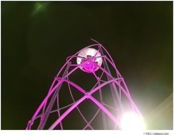 별빛정원 우주 커플들을 위한 별빛축제, 우주타워 너무 이쁘지만 아찔하네!