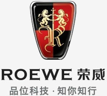 중국 고급차 브랜드, 로위(롱웨이) 이야기