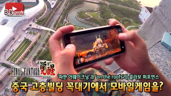 'FINAL FANTASY AWAKENING' 퍼포먼스 영상과 서비스 일정 공개