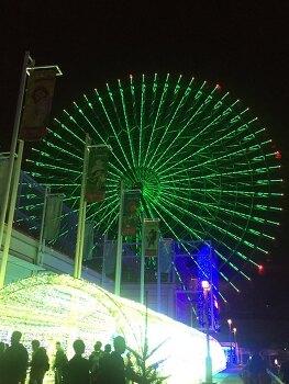 [가족여행]오사카가족여행 1일차