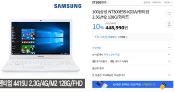 가성비 좋은 노트북 추천-삼성전자 노트북3 NT300E5S-KD2A