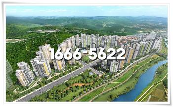 [파주아파트] 파주 봉일천 유파크시티 모델하우스, 미래가치!