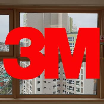 창문단열필름 평생보증되는곳은?
