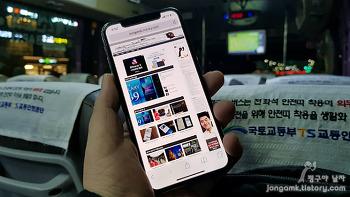 아이폰X 출고가 고민스럽다면 아이폰X혜택과 중고폰 가격으로 사용할 수 있는 방법은 어떨까?