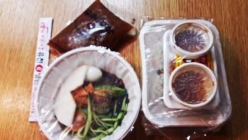풍납동 맛집, 유천 냉면 배달.