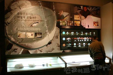 대전 가볼만한곳, 하나 - 화폐박물관