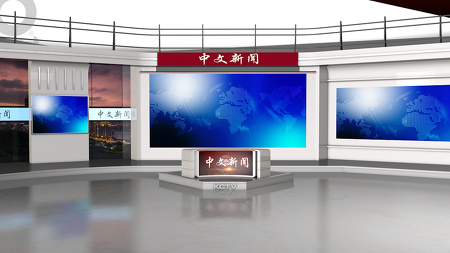 Virtual set(Chinese news)