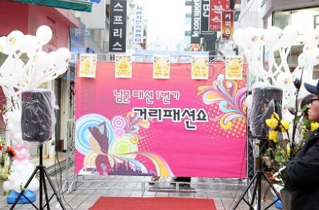 수원남문 패션1번가 9월 행사 볼거리 풍성