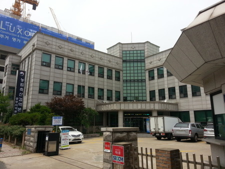 인천 농림축산검역본부  식약청시험분석센터 고용센터 노동청