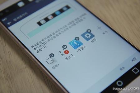 LG전자 스마트폰 V10 화면 캡쳐 방법 3가지