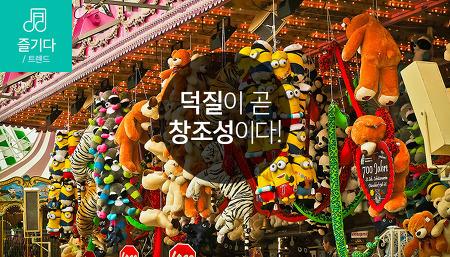 여기가 바로 '핫덕' 플레이스! 서울 지역 피규어샵 4곳