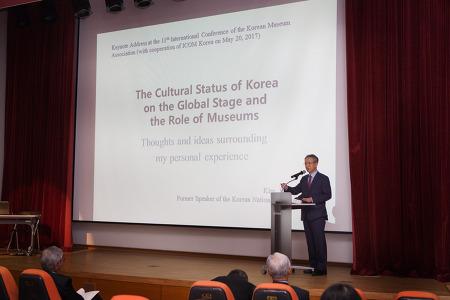 [2017-05-20] 제11회 한국박물관 국제학술대회 기조발표문