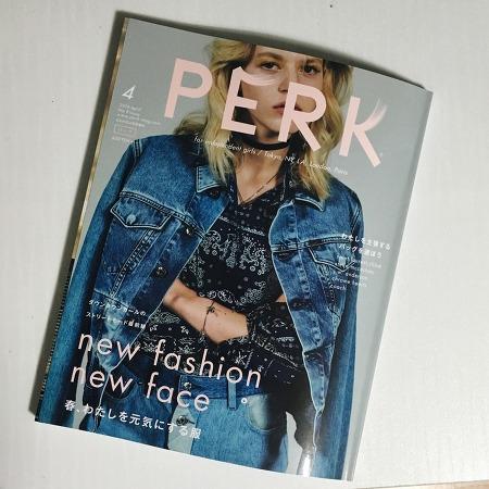 Perk & Ollie Magazine