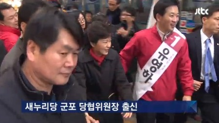 박근혜 캠프 출신 국가인권위 상임위원의 라쇼몽 효과