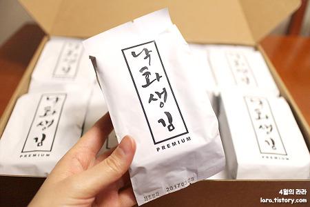 건강과 맛 모두 갖춘 유기농김 낙화생김!