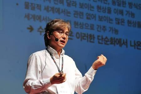 [3rd TEDx대덕밸리 영상]박형주-문명의 두 그림자, 수학과 예술