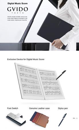 GVIDO - 양면형 e-ink 전자 악보