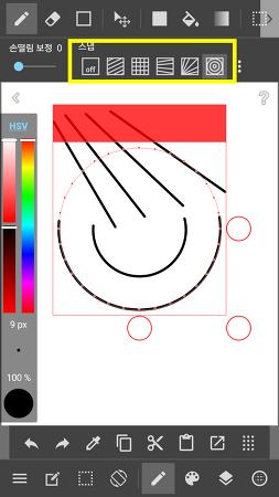 "medibang paint 메디방페인트 모바일 선그림(line art) 그리기 좋은 기능 ""스냅"" 스마트폰으로 그림그리기"