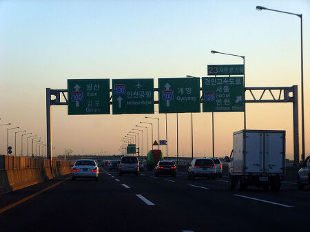 고속도로 진입로의 신호제어는 얼마나 효과가 있는 것일까