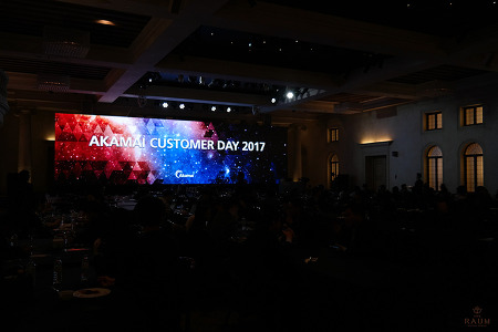 'Akamai Customer Day 2017'