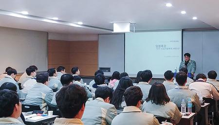 """[프로듀스 효성인] #2. """"이론과 실습으로 배우는 현장"""" PG 입문교육"""