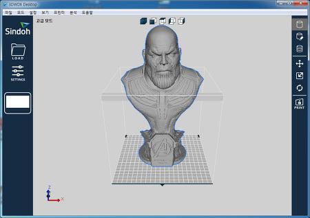어벤져스 인피니티 타노스 3D프린팅 중