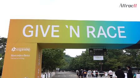메르세데스-벤츠 코리아 'GIVE 'N RACE' 활용 사례(동영상)
