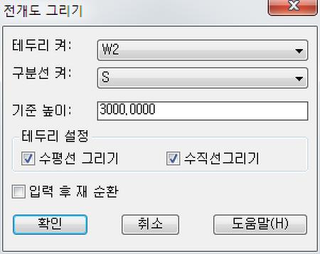 XiCAD v4.49 업그레이드