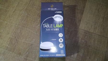 다이소 led 램프 충전식으로 개조, 2000원 짜리 테이블램프의 화려한 변신