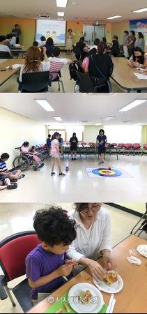 문촌7복지관, '여름방학 늘해랑학교' 운영