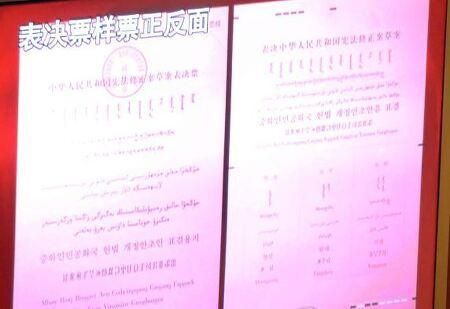 시황제, 위안스카이, 시쩌둥