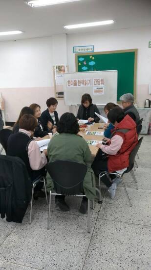 사림평생교육센터 한마을 한책읽기 11년을 점검하는 간담회를 개최하다