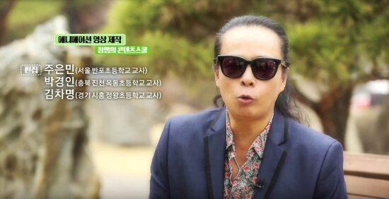 2017 대한민국 1교시 편집 작업 참여