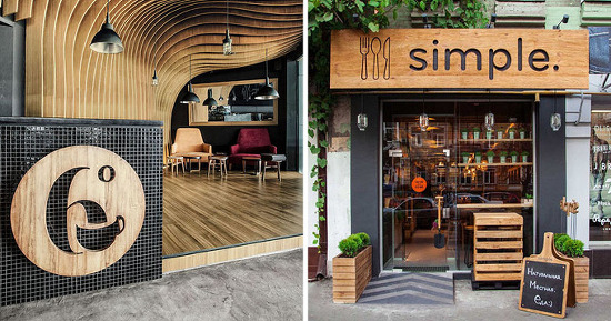 *우드 사인 9 Design Ideas For Creative And Modern Wood Signs
