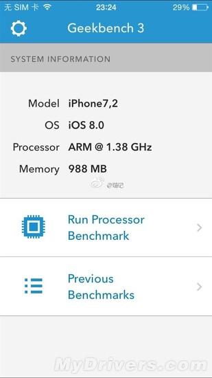 아이폰6 간략 성능 벤치