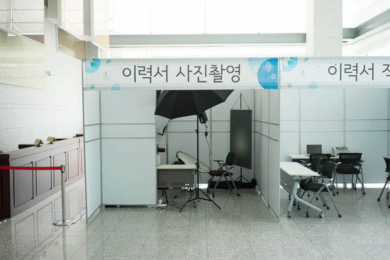 [16.08] 으뜸기업-으뜸인재 취업박람회 출장 이력서 사진 촬영 부스