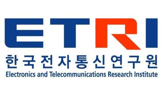 <멘토 - 공지사항>2016년 ETRI 하계 연구연수생(청년인턴) 채용공고 안내