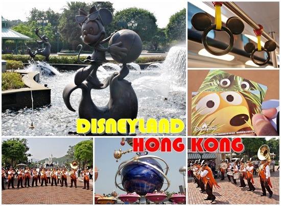 홍콩 디즈니랜드 2013년 10월 최신 업데이트 - 할로윈데이