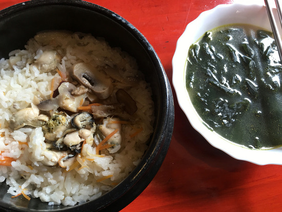 부다페스트 한국 식당 장금이 굴밥과 미역국