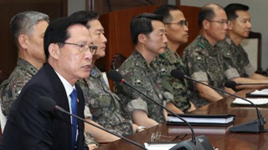 """송영무 """"계엄문건 확인 후 최단시간 제출 명령"""""""