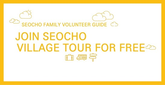 Free Walking Tour Guided by Family Volunte..